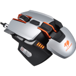 Cougar 700M adjustable gaming mouse review